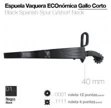 ESPUELA VAQUERA ECO. GALLO CORTO